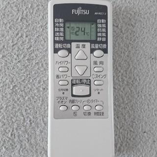 フジツウ(富士通)の富士通 リモコン AR-RCC1J(その他)