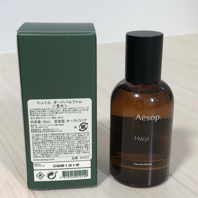 香水 イソップ Aesop(イソップ)のボディスプレーは優秀!ハーブの香りに癒やされる名品を大特集