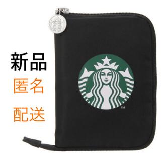 スターバックスコーヒー(Starbucks Coffee)のスタバ TOGOポケッタブルエコバッグ ブラック 黒 トート エコバック 新品(エコバッグ)