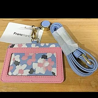 フランフラン(Francfranc)のフランフラン Francfranc パスケース 定期入れ 名刺入れ(パスケース/IDカードホルダー)