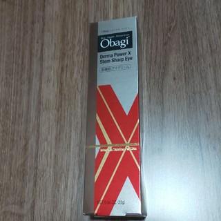 オバジ(Obagi)の(新品)オバジダーマパワーXステムシャープアイ、アイクリーム20g(アイケア/アイクリーム)