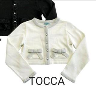 トッカ(TOCCA)のブークレーリボン カーディガン/トッカ バンビーニ(カーディガン)
