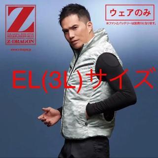 ジチョウドウ(自重堂)の3Lサイズ SC 送料込み即購入OK!Z-DRAGON 空調服 ベスト(ベスト)