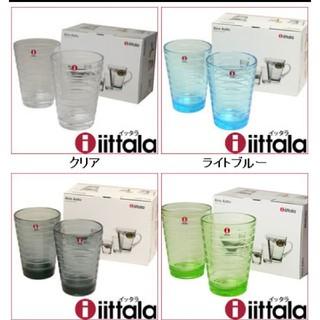 イッタラ(iittala)のiittala aino aalto グラスペア(グラス/カップ)