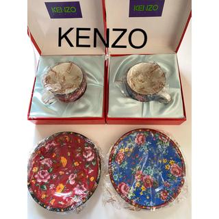 ケンゾー(KENZO)のKENZO ケンゾー花柄 カップ&ソーサー2客セット(グラス/カップ)