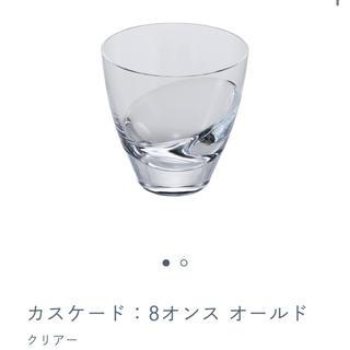 スガハラ(Sghr)のsghr カスケード 8オンス オールド クリア ペア(グラス/カップ)