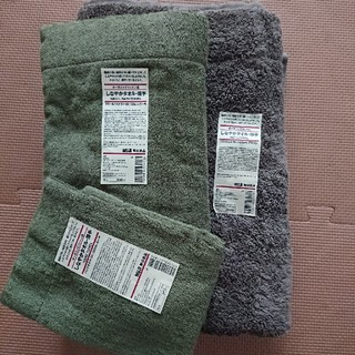 ムジルシリョウヒン(MUJI (無印良品))の無印良品 しなやかタオル セット(タオル/バス用品)