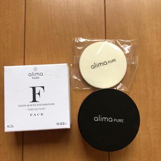 アリマ(ALIMA)のアリマピュア SATIN MATTE FOUNDATION オリーブ1.5(ファンデーション)