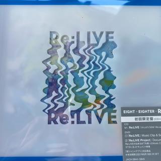 カンジャニエイト(関ジャニ∞)の関ジャニ∞ Re:LIVE 初回限定盤  未開封(ポップス/ロック(邦楽))
