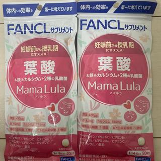 ファンケル(FANCL)のファンケル 葉酸&鉄&カルシウム 2種の乳酸菌 (その他)