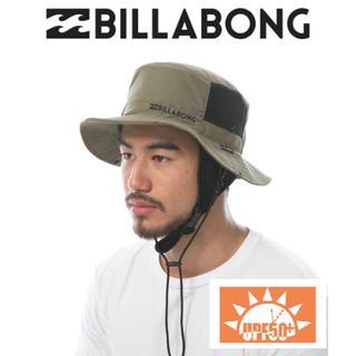 ビラボン(billabong)のビラボン BILLABONG サーフハット アウトドアハット サファリ 帽子(サーフィン)