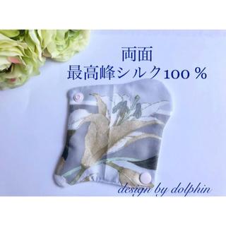 ラペルラ(LA PERLA)の51.【Tバック用】両面 最高級シルク100%  おりものシート 布ナプキン(その他)