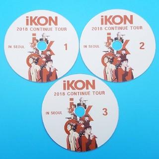 アイコン(iKON)の新作iKON 아이콘 アイコン 2018 CONTINUE TOUR DVD3枚(アイドル)