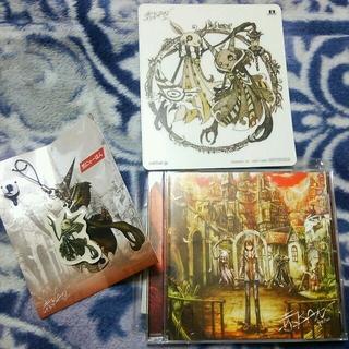 歌い手 ボーカロイド CD(ボーカロイド)