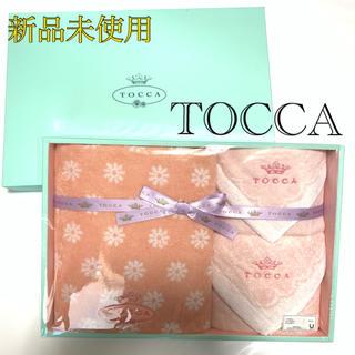 トッカ(TOCCA)の【新品未使用】TOCCA タオルセット ピンク(タオル/バス用品)