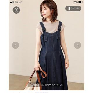 ナチュラルクチュール(natural couture)の✨新品未使用配色ステッチジャンスカ✨(その他)