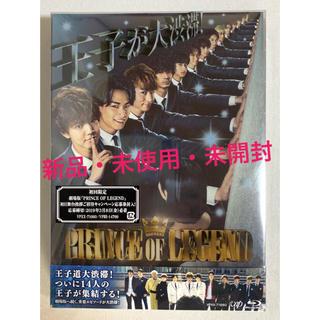 ジェネレーションズ(GENERATIONS)のドラマ「PRINCE OF LEGEND」後編 Blu-ray(TVドラマ)
