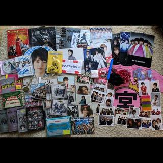 キスマイフットツー(Kis-My-Ft2)のKis-My-Ft2 グッズ まとめ売り CD DVD グッズ うちわ(アイドルグッズ)