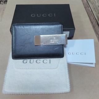 グッチ(Gucci)のGUCCI  マネークリップ カードホルダー 黒(マネークリップ)