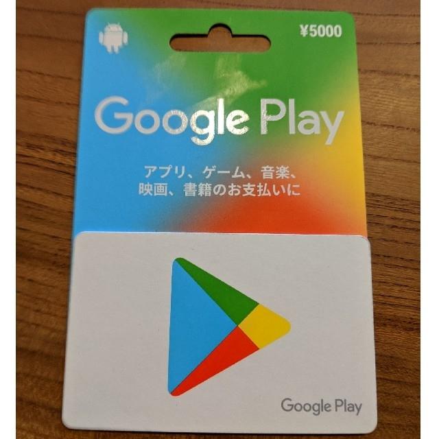 Googleplay カード