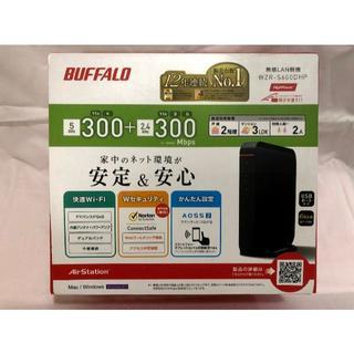 バッファロー(Buffalo)のバッファロー エアステーション 無線LAN親機 WZR-S600DHP(その他)
