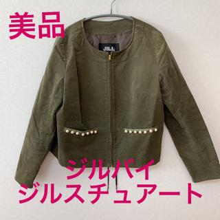 JILL by JILLSTUART - 美品ジルバイジルスチュアートジャケット♡アプワイザーリッシェリランドチュールロペ