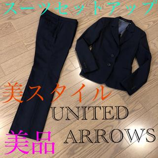 ユナイテッドアローズ(UNITED ARROWS)の美品 ユナイテッドアローズ スーツ セット(スーツ)