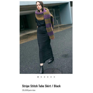 サカイ(sacai)のPERVERZEStripe Stitch Tube Skirt / Black(ロングスカート)