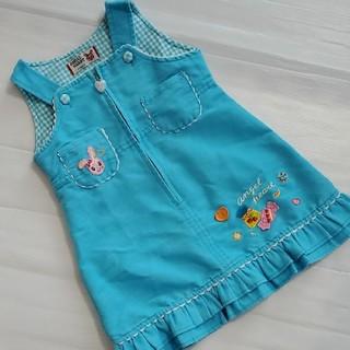 エンジェルハート(Angel Heart)の子供服 女の子 100 ワンピース ジャンパースカート エンジェルハート(ワンピース)