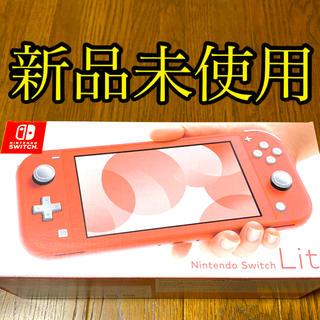 ニンテンドースイッチ(Nintendo Switch)の任天堂 スイッチ Nintendo Switch LITE コーラル(携帯用ゲーム機本体)