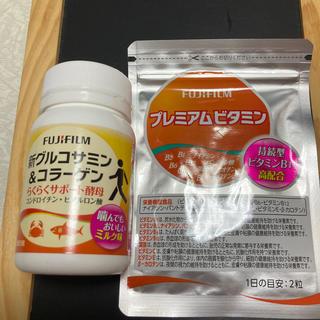 フジフイルム(富士フイルム)の新グルコサミン&コラーゲンとプレミアムビタミン(ビタミン)