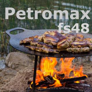 ペトロマックス(Petromax)の[新品未使用]Petromax ファイヤボウル fs48 専用ケースセット(調理器具)