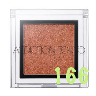 アディクション(ADDICTION)の🍿限定品🍿ADDICTION アイシャドウ 166 AcidicRed(アイシャドウ)
