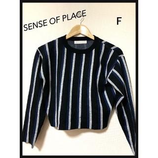センスオブプレイスバイアーバンリサーチ(SENSE OF PLACE by URBAN RESEARCH)の♠︎SENSE OF PLACE♠︎アーバンリサーチ(ニット/セーター)