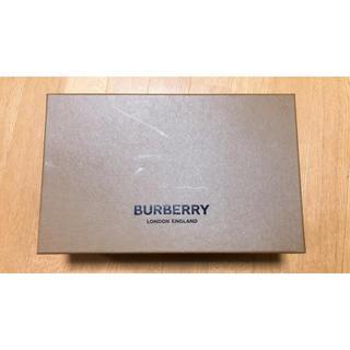 バーバリー(BURBERRY)のBurberry 靴 空箱(その他)