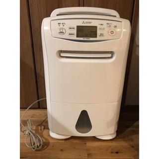 ミツビシデンキ(三菱電機)の三菱 衣類乾燥除湿機 コンプレッサー式 MJ-180MX-W(加湿器/除湿機)
