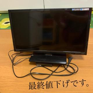 ドウシシャ(ドウシシャ)の20型液晶テレビ(テレビ)