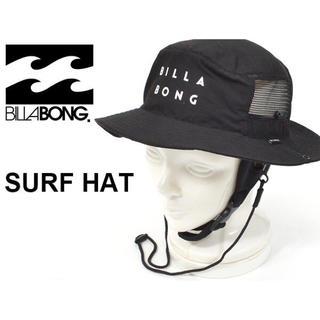 ビラボン(billabong)のビラボン サーフハット アウトドアハット 帽子 サファリハット(サーフィン)