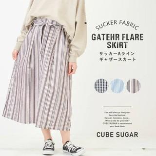 キューブシュガー(CUBE SUGAR)のキューブシュガーストライプスカート(ロングスカート)