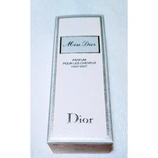 クリスチャンディオール(Christian Dior)の新品未使用。Christian Diorヘアミスト。(ヘアウォーター/ヘアミスト)