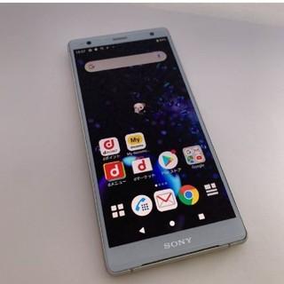 エヌティティドコモ(NTTdocomo)のdocomo Xperia xz2 SO-03K(Androidケース)