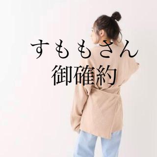 イエナ(IENA)の【BASERANGE 】SHAW LONG SLEEVE-RIB FLEECE(Tシャツ/カットソー(七分/長袖))