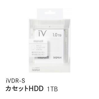 マクセル(maxell)の新品・未開封 maxell カセットハードディスク 1TB「iV(アイヴィ)」(テレビ)
