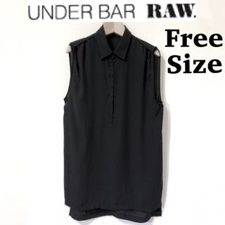 アンダーバーロウ(UNDER BAR RAW.)の【フリーサイズ】UNDER BAR RAW ノースリーブシャツ(シャツ/ブラウス(半袖/袖なし))