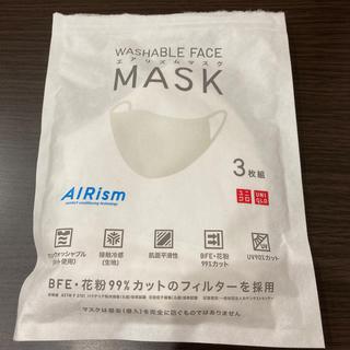 ユニクロ(UNIQLO)のユニクロマスク(日用品/生活雑貨)