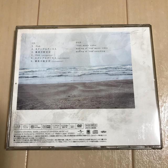 BACK NUMBER(バックナンバー)のback number   fish(初回限定盤) エンタメ/ホビーのCD(ポップス/ロック(邦楽))の商品写真
