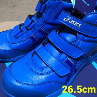 asics - アシックス安全靴CP302限定カラー 26.5cm