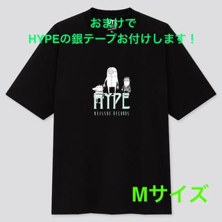 米津玄師 ユニクロ コラボᎢシャツ Mサイズ(Tシャツ/カットソー(半袖/袖なし))