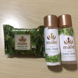マリエオーガニクス(Malie Organics)のマリエオーガニクス アメニティ3点セット(ボディソープ/石鹸)