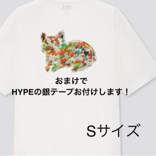 米津玄師 UNIQLO ユニクロ コラボᎢシャツ Sサイズ(Tシャツ/カットソー(半袖/袖なし))